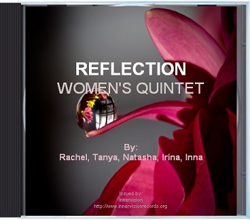 Reflection C D Cover Art